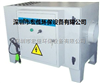 电子式油雾清洁净化器