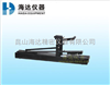 HD-422国内最好的手动摩擦脱色试验机厂家,手动摩擦脱色试验机价格优惠