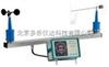 GH-FYF数字式风向风速仪
