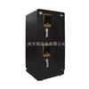 贵重物品保险箱厂家|上海贵重物品保险箱
