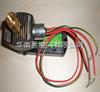 ASCO(EFE210B026T)中国banshichu/ASCO防爆电磁阀