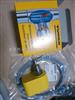 SICK流量传感器 FFUS15-1G1IO