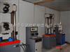 商混站试验室仪器