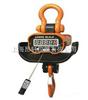 OCS福州3T直视耐高温电子吊秤价格、3吨耐高温电子吊磅秤型号