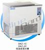 DKZ-1C恒温振荡水槽  一恒低温震荡水槽