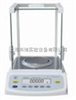 BSA2201赛多利斯电子天平/BSA2201电子分析天平