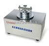 供应YT030G土工布有效孔径测定仪(干筛法)
