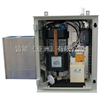 Jerome 651硫化氢在线监测系统