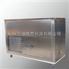 HK8106【三浦精密】供应大型电缆电线用制冷型恒温油槽