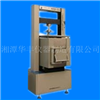 GKZ-II- xxyy由于高温抗折试验机(xx表示温度等级,yy表示压力等级)