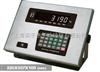 XK3190—DS3汽车电子磅称重仪表供应商