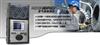 MX6 iBrid復合式6氣體檢測儀