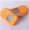QH-09硫化氢检测仪 硫化氢报警仪