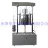 RPY-A型热疲劳试验机