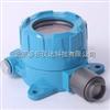 GL-17氯气探测器/Cl2探测器/漏氯仪