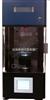SFT-C2全自动表面张力仪