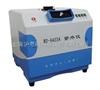 WD-9403A可见紫外仪/北京六一可见紫外仪