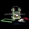 DYCZ-28B单板夹芯式垂直电泳仪(大号)特价促销