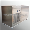 HK1105大容量制冷水槽