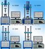 SA5000接線盒電纜仿拉拽試驗機