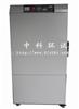 ZN-C高压汞灯紫外线试验箱