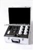NJCL-H氯离子含量快速测定仪价格