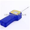 DL-09二氧化氯检漏仪/CLO2检漏仪