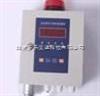 BS-18二氧化氯报警器/CLO2报警器