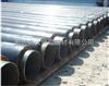 dn200聚氰胺防水直埋保温管|温泉保温管|预制走水直埋保温管