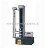 防水卷材拉力试验机DL-5000