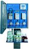 TresCon大型在线氮磷分析仪TresCon