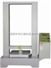 KGP材料高温抗拉强度(抗压强度)试验机