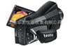 Testo 876德图经济型红外热成像仪Testo 876