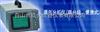 WQ19-402废气分析仪/尾气分析仪(四分组、便携式HC、CO、CO2、O2 )