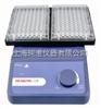 大龙MX-M 96孔板混匀仪