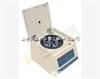 TXD3细胞涂片离心机/长沙湘仪细胞涂片离心机