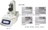 HMI-60细胞多点接种仪