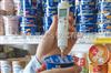 Testo 826-T4食品红外测温仪Testo 826-T4