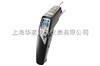 Testo 830-T4Testo 830-T4精密型红外测温仪