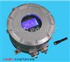 IR防爆型红外线气体检测仪