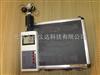 DL-FC-16025手持式风速仪 便携风速仪