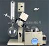 RE -5203旋转蒸发器/亚荣1-3L:旋转式蒸发器