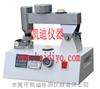 KD-320鞋材耐熱性測試儀