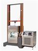 HW-GD-LL-50铝型材高低温拉力试验机