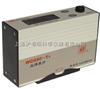 WGG60-Y4通用光泽度计/科仕佳光泽度计