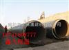 dn500焊接保温管,地沟式直埋保温管