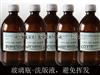 LDX-302网纹辊清洗剂