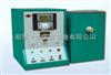 SFL-2型智能发气性测定仪
