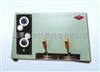 SGS双盘红外线烘干器