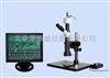 DT-IIIDT-III 视频显微镜 单筒视频 单目视频同时使用 可接任意摄像头
